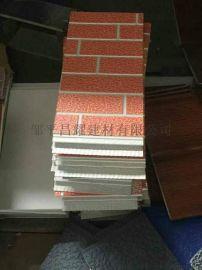 新型建筑保温材料 聚氨酯夹芯板金属雕花板 外墙装饰挂板