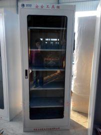 电力安全工具柜有什么作用