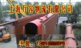 直達上海到福州物流專線