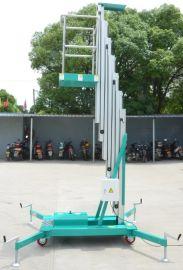移动式铝合金升降机单桅柱双桅柱4米6米8米10米电动升降平台货梯