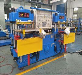 江苏拓威供应2017款橡胶平板硫化机200T-2RT