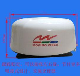 莫威牌YM-280C车载卫星天线,动中通天线房车电视天线
