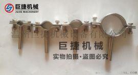 不锈钢管支架 管子夹 带盘管支架 带橡胶管支架