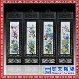 陶瓷瓷板画山水花鸟壁挂画客厅中式仿古粉彩装饰画瓷版画