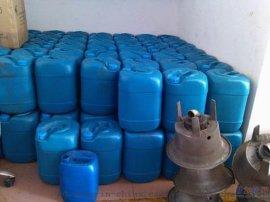 甲醇添加剂,醇油助燃剂