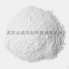 二硫化四甲基秋兰姆厂家,福美双,促进剂T