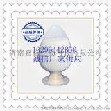 喹啉酸价格厂家招商CAS#89-00-9