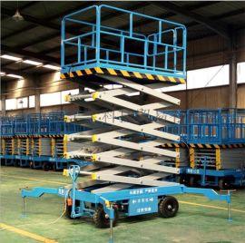 高空作业平台 液压升降平台 施工用10米升降机