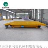 橡膠防滑墊軌道平車廠家設計生產新型轉運車