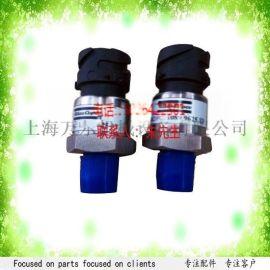 压缩机压差传感器02250100-095