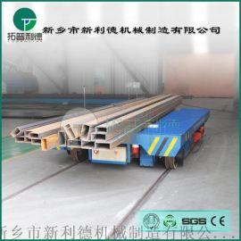苏州电动搬运设备厂家 厂区过跨车现货供应
