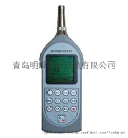 批发零售 袖珍专利产品 环境噪声检测 常用仪器 AWA5680型 多功能声级计