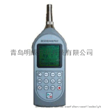 批發零售 袖珍專利產品 環境噪聲檢測最常用儀器 AWA5680型 多功能聲級計