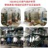 不锈钢全自动燃气蒸汽锅炉