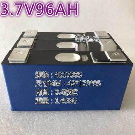 清清锂电-供应铝壳三元动力电池