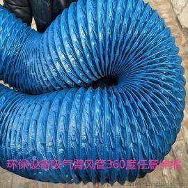 钢丝伸缩螺旋风管加粗不锈钢圆管
