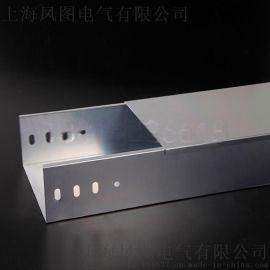 200*100*1.2mm铝合金槽式桥架 机房电缆桥架线槽金属封闭式桥架