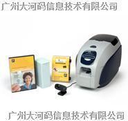 证卡打印机QuikCard ID Solution