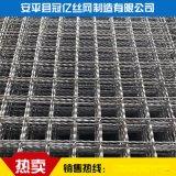 实体厂家直销防护网 煤矿支护网 边坡防护网