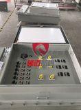 不锈钢FXD-G三防照明配电箱