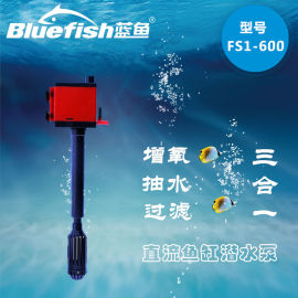 12V三合一直流无刷鱼缸潜水泵