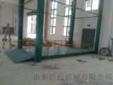斜挂货运平台徐州市承德市启运液压货梯载货起重机