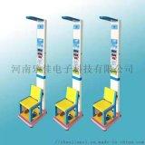 兒童秤 全自動帶列印 兒童身高體重坐高測量儀