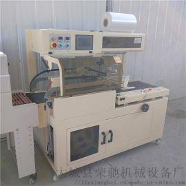 全自动L型封切机 热缩包装机 柔顺剂包膜机