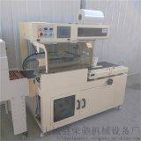 全自動L型封切機 熱縮包裝機 柔順劑包膜機