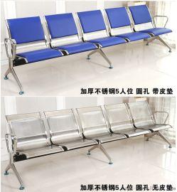户外三人座排椅*加厚户外三人座排椅*不锈钢长椅图片