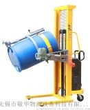 半电动油桶翻转车,敬华物流YL520半电动油桶翻转车