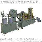 厂家供应涂料灌装机 全自动桶装涂料灌装生产线