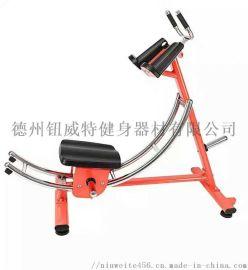 运动收腹健腹器家用女士美腰机过山车健身器材