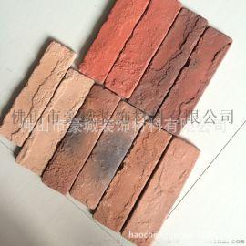 人造文化石  人造文化砖  豪城古建  艺术砖