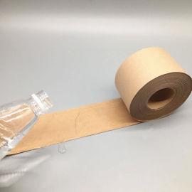 厂家供应夹筋湿水牛皮纸胶带6.9cm*45m