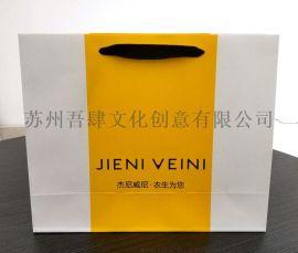 包装袋 纸质手提袋 服装服饰包装纸袋