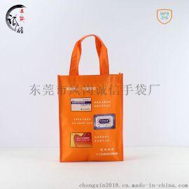 東莞誠信手袋廠定制環保袋、購物袋、手提袋、無紡布袋