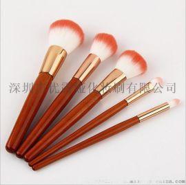 新款5支仿紅木化妝刷套裝初學便攜款美妝工具