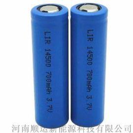 18650锂电池电芯 河南三元电芯