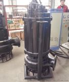 自帶絞吸抽沙抽渣泵立式潛水泥砂泵經久耐用