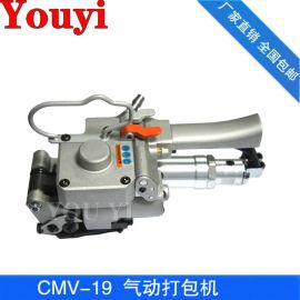 气动打包机 气动塑钢带打包机CMV-**