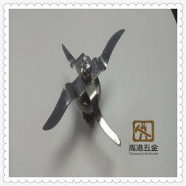 304不鏽鋼攪拌機十字刀片 絞肉機配件 豆漿機刀組