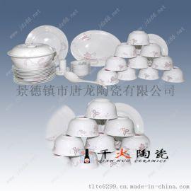 高档陶瓷餐具套装酒店专用餐具礼品定制