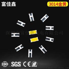 3014  貼片LED