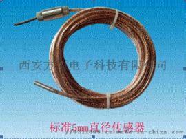 西安高频动态压力传感器