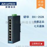 EKI-2525-BEBE 研华BE