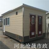 欢迎——唐山移动厕所(唐山有限公司——欢迎您)