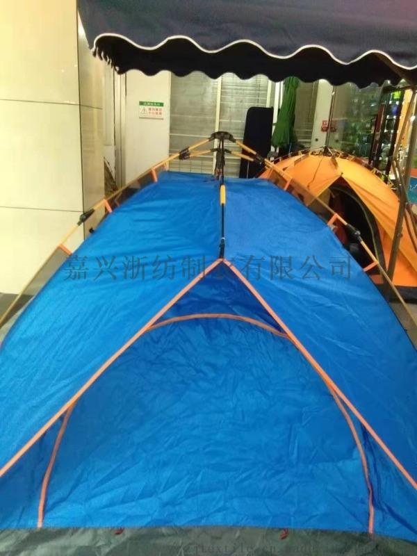 各类野外旅游帐篷