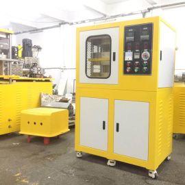 重兴机器406B轮胎橡胶平板 化机 50吨热压机