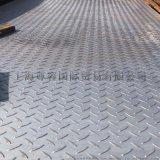 花紋板 HQ235B鋼板 防滑鐵板 鍍鋅鐵板